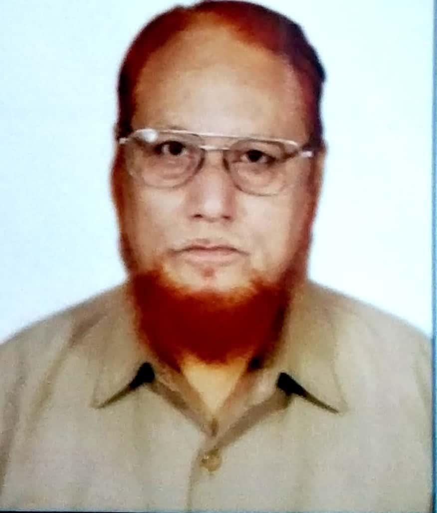 Mo Fahim