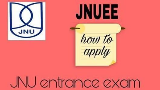 कल से करें JNU एडमिशन के लिए आवेदन, जानें विवरण