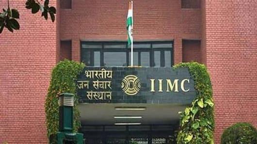 कैसे लें IIMC में एडमिशन, यहां से जानें