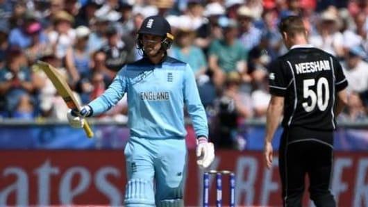 #EngvNZ: इंग्लैंड ने न्यूजीलैंड को हराया
