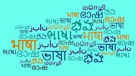 अंतरराष्ट्रीय मातृभाषा दिवस: जानें कब और कैसे हुई इसकी शुरुआत और भारत के लिए इसका महत्व