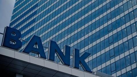 भारत के ये पाँच बैंक देते हैं फ़िक्स्ड डिपॉज़िट पर सबसे ज़्यादा ब्याज, जानें