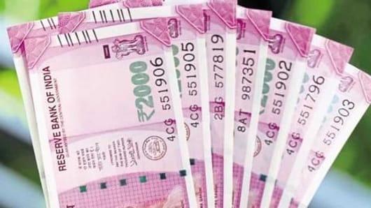 2000 रुपये के नोट की छपाई पर कोई फैसला नहीं