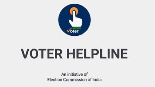 मतदाताओं को प्रोत्साहित करने के लिए चुनाव आयोग लाया ऐप