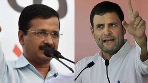 दिल्ली में AAP और कांग्रेस के बीच बातचीत जारी, जल्द होगा गठबंधन का ऐलान
