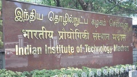 डाटा प्रोसेसिंग और प्रोग्रामिंग में ऑनलाइन डिग्री करा रहा IIT मद्रास, विश्व का पहला संस्थान बना