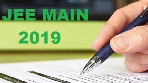 JEE Main 2019: अप्रैल में होने वाली परीक्षा के लिए शुरू हुई आवेदन प्रक्रिया
