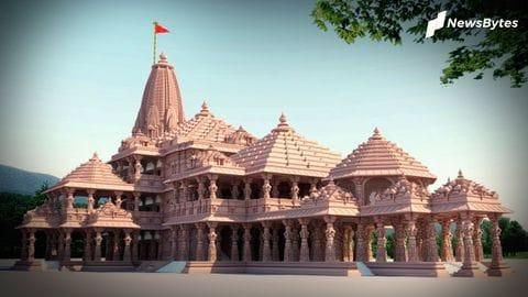 अयोध्या में कल राम मंदिर भूमि पूजन का कार्यक्रम, जानें क्या-क्या होगा