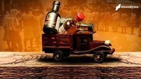 अब महाराष्ट्र में होगी शराब की होम डिलीवरी, सरकार ने शर्तों के आधार पर दी मंजूरी