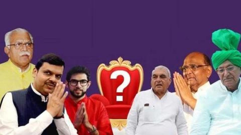 गुरुवार को आएंगे हरियाणा और महाराष्ट्र विधानसभा चुनावों के नतीजे, जानिए बड़ी बातें