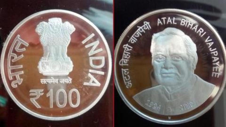 पूर्व प्रधानमंत्री अटल बिहारी वाजपेयी के सम्मान में 100 रुपये का सिक्का जारी