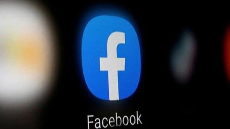 फेसबुक यूजर्स को मिला प्रोफाइल लॉक करने का फीचर, ऐसे करें इनेबल
