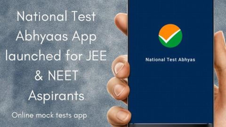 NTA ने JEE मेन और NEET की तैयारी के लिए लॉन्च की नेशनल टेस्ट अभ्यास ऐप