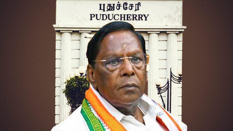 पुडुचेरी में कैसे गिरी कांग्रेस के नेतृत्व वाली गठबंधन सरकार?