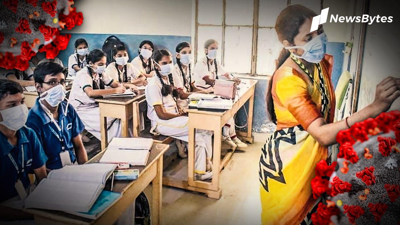 हरियाणा: करनाल में सैनिक स्कूल के 54 छात्र निकले कोरोना वायरस संक्रमित