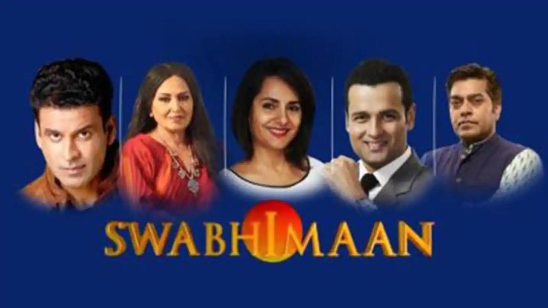 25 साल बाद मशहूर टीवी धारावाहिक 'स्वाभिमान' की पर्दे पर वापसी