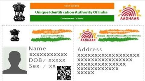 Can Aadhaar improve health?