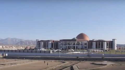 Parliament Complex frequently targeted