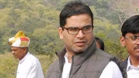 """Congress offers Rs. 5 lakh to find """"missing"""" Prashant Kishor"""