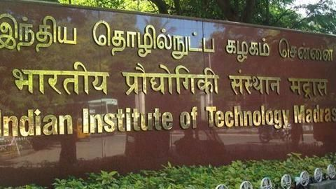 Now, obtain an M-Tech degree off campus from IIT-Madras
