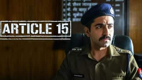 What exactly is Article 15 of the Indian Constitution about?