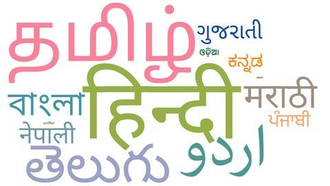 First to offer self-care in regional languages