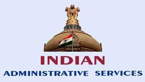 Salary and perks of an Indian Administrative Services (IAS) officer