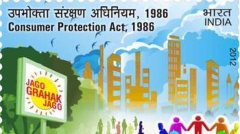 New Consumer Protection Law will be brought up in Parliament