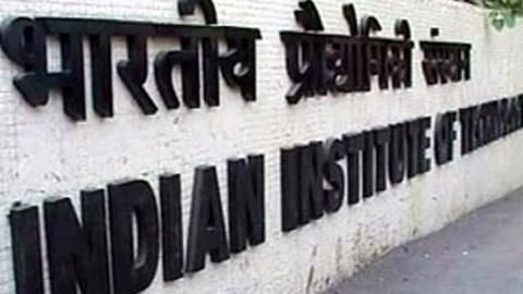 IITs will accept more students beginning next academic session