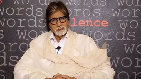 Amitabh Bachchan to promote cow shelters, fisheries