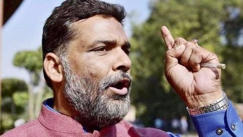 Pappu Yadav arrest: Dharna follows drama in Bihar