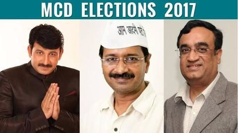 MCD 2017 Results: Who said what