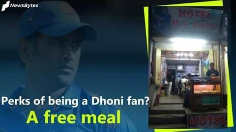 Dhoni's fan? You can eat free food at this restaurant
