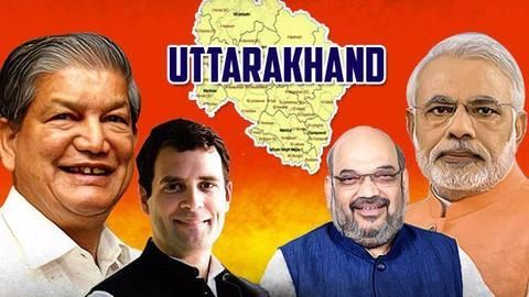 BJP hoping to capitalize on Congress rebels for upset victory