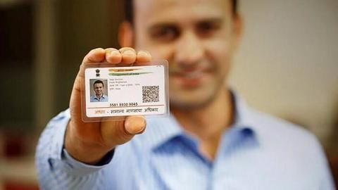 Now, carry your Aadhaar profile on your mobile phones