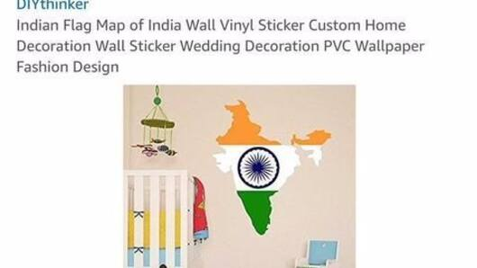 Amazon in fresh trouble over distorted India map