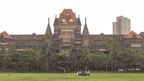 Law ministry clears appointment of 14 judges to Bombay HC