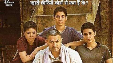 Dangal becomes second Indian film to cross Rs. 1000cr mark