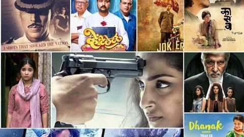 64th National Film Awards winners announced