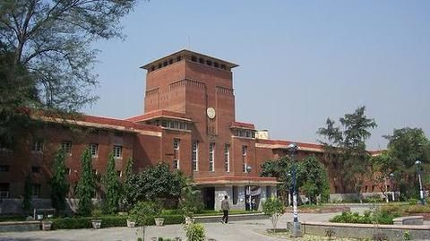 GST to be a part of DU syllabus