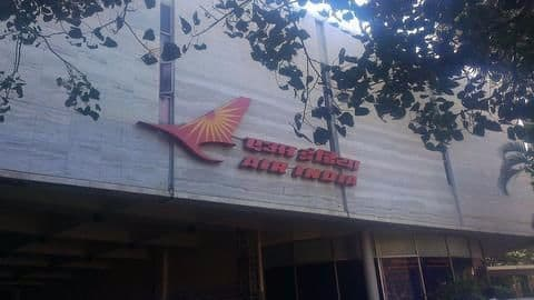 Air India puts its museum plan on hold
