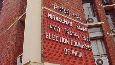 Election Commission to hold EVM hackathon in May