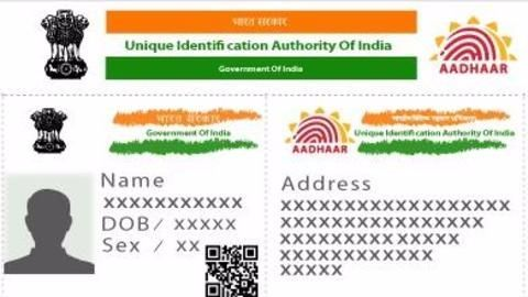 Another issue with Aadhaar!