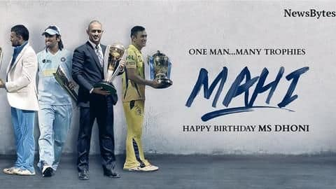 #HappyBirthdayDhoni: Here're some interesting facts about Captain Cool