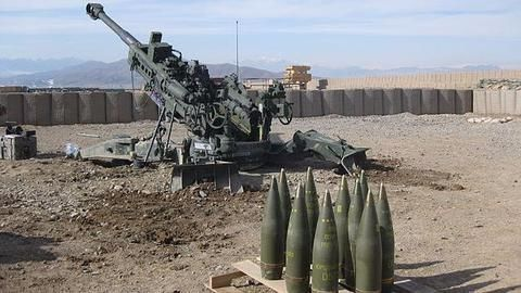 Faulty ammunition resulted in Howitzer explosion