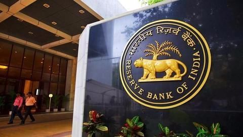 RBI MPC policy review on October 3-4