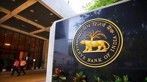 RBI to introduce new Rs. 10 notes