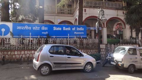 SBI customers to be charged more for services