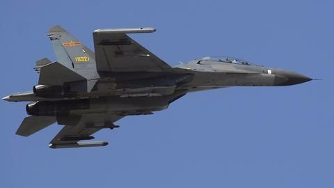 Chinese fighters intercept US warplane