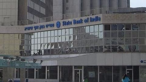 SBI: Lending rates cut, minimum balance hiked